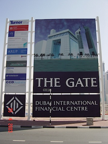 Zayed-Jumeirah 028.JPG